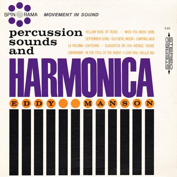 Harmonica (Spinorama)